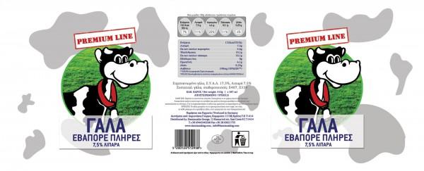 Γάλα Πλήρες Εβαπορέ